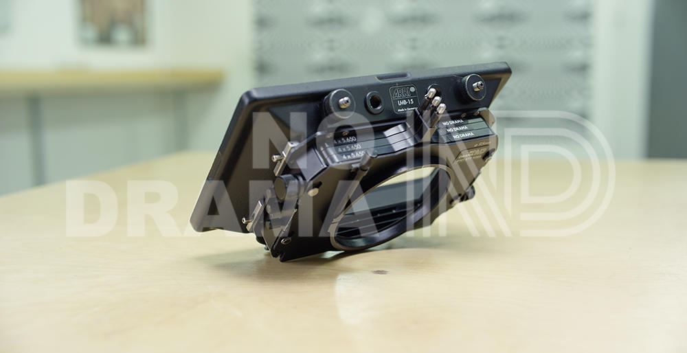 Arri LMB-15 Lightweight Clip-on matte box
